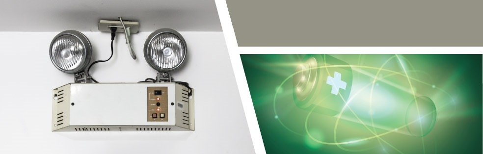 GP Battery: Perfect Application for Emergency Lighting System