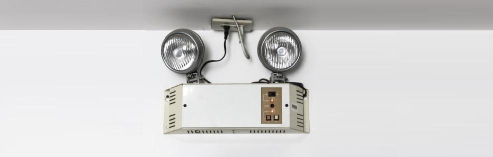 GP超霸電池: 完美應用應急照明系統