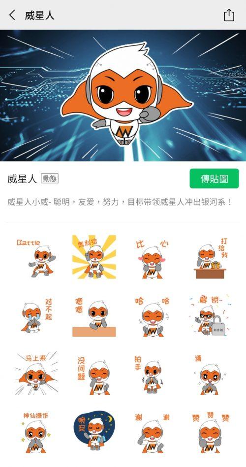 Screenshot_20200729-150618_WeChat